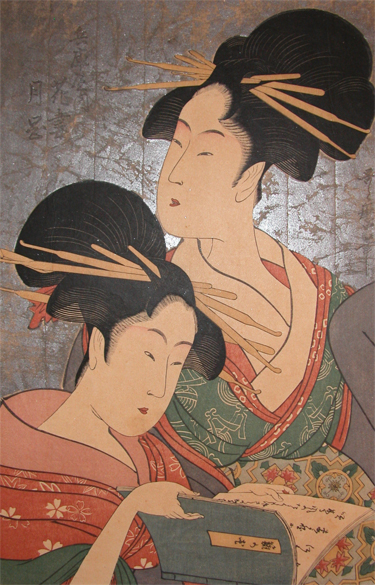 p550-utamaro-reading_-two-courtesans-from-hyogo-ya-8768