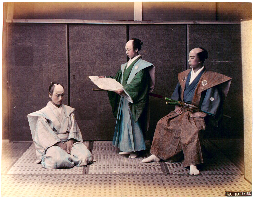 samurai-seppuku-vintage