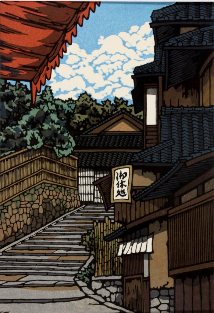 around-bend-katsuyuki-nishijima_0