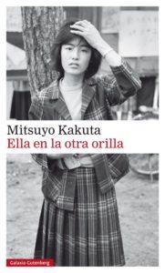 mitsuyo-kakuta