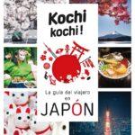 KOCHI_KOCHI._LA_GUÍA_DEL_VIAJERO_EN_JAPÓN_1553175041