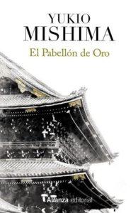 PABELLÓN_DE_ORO_EL__BOLSILLO__1580814897