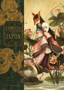 ESPIRITUS_Y_CRIATURAS_DE_JAPON_1617015855