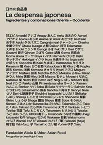LA_DESPENSA_JAPONESA_1613044394