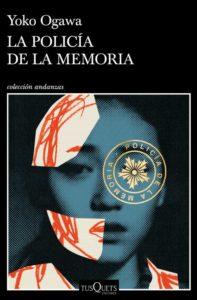 LA_POLICÍA_DE_LA_MEMORIA_1612872119