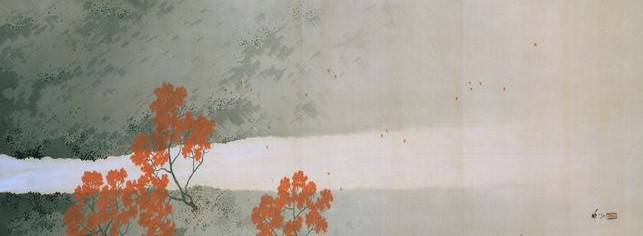 Ink Landscape sakura